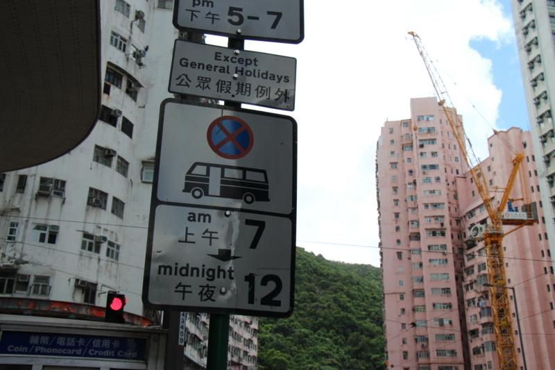 高層ビルと標識
