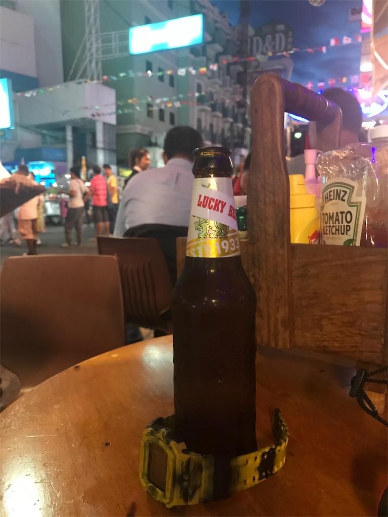 ビールとGSHOCK