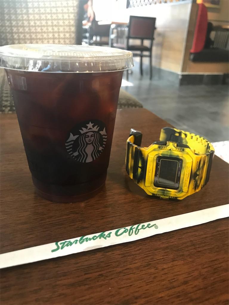 コーヒーとGSHOCK