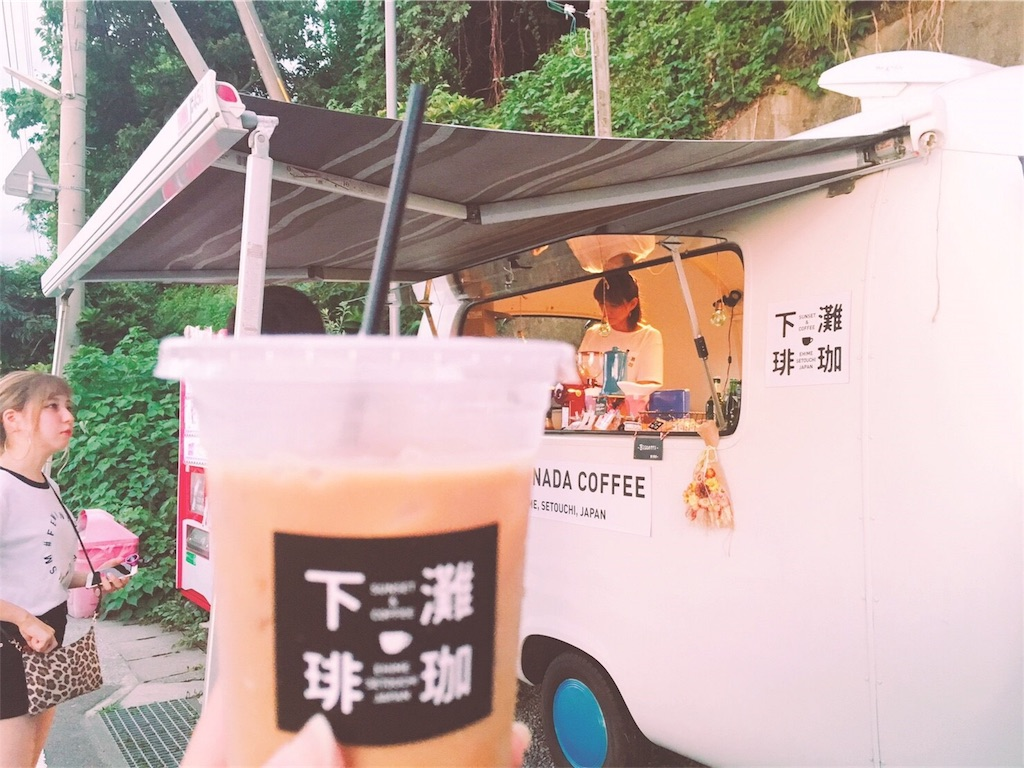 下灘コーヒー