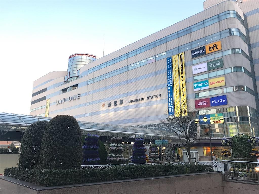 浜松 駅 ホテル