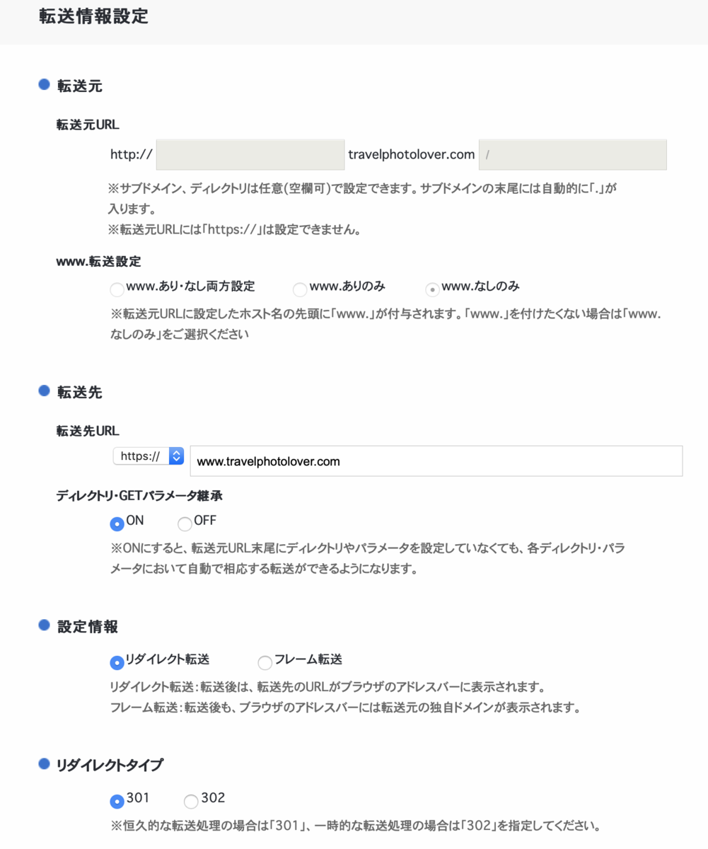 f:id:shinyboy:20190807210651p:plain