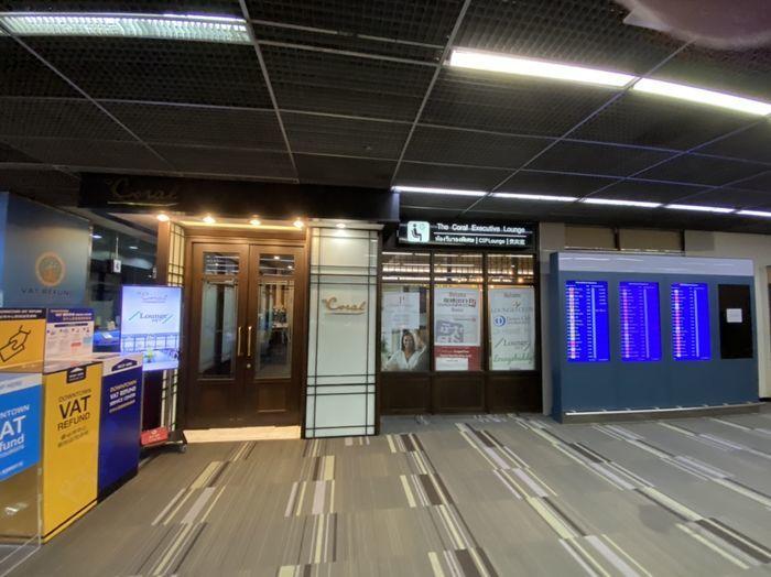 ドンムアン国際空港 コーラルラウンジ
