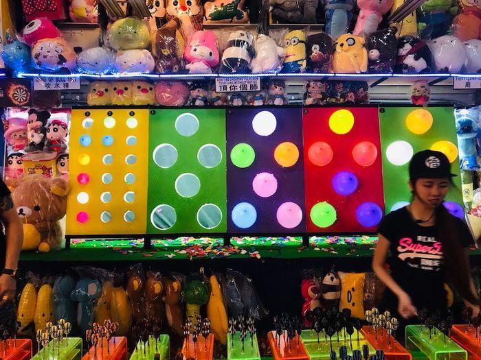 士林市場のゲーム