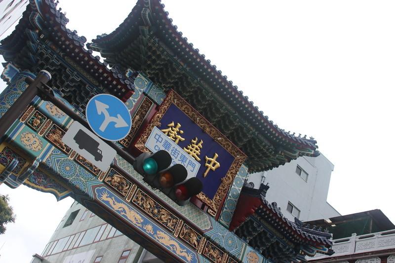 横浜の中華街