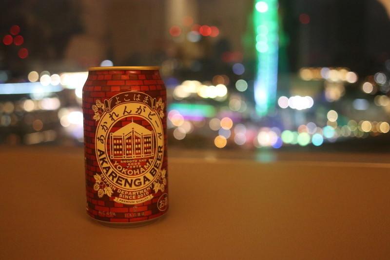 ヨコハマインターコンチネンタルの部屋とビール