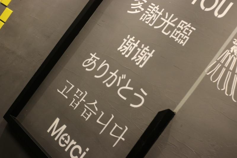 香港「YUM CHA 尖沙咀」レストランインスタ映え