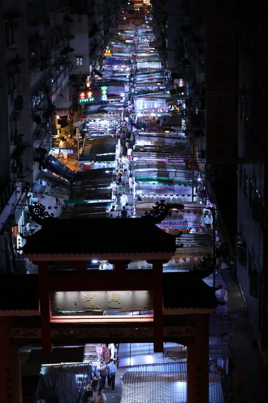男人街の夜景