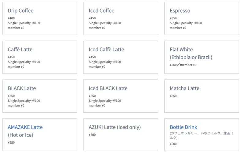 京都Coffee Base KANONDO のメニュー
