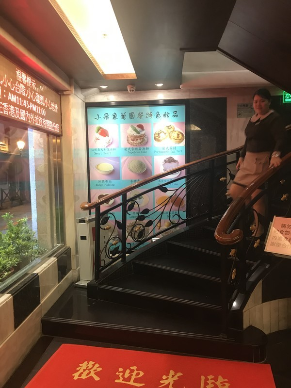 マカオレストラン「DUMBO」店内は意外と普通