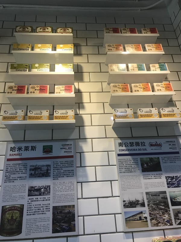 マカオ 澳門葡式辣魚店の缶詰の種類は50種類以上!