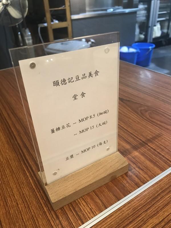 Firma U Tac Hong
