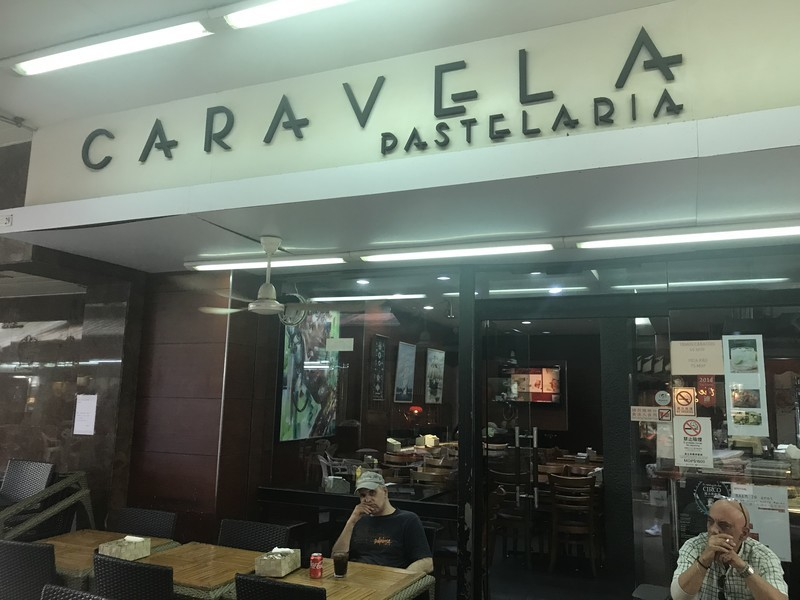 CARAVELA カラベラ