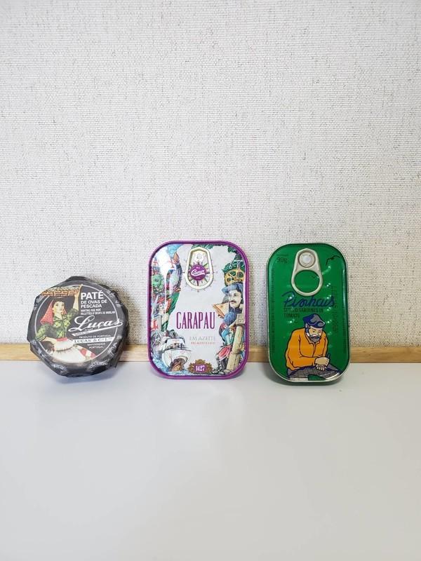 マカオ Loja das Conservasで購入した缶詰について