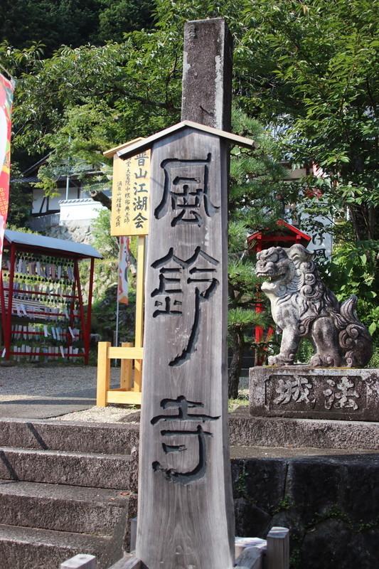 愛知県豊田市 神社