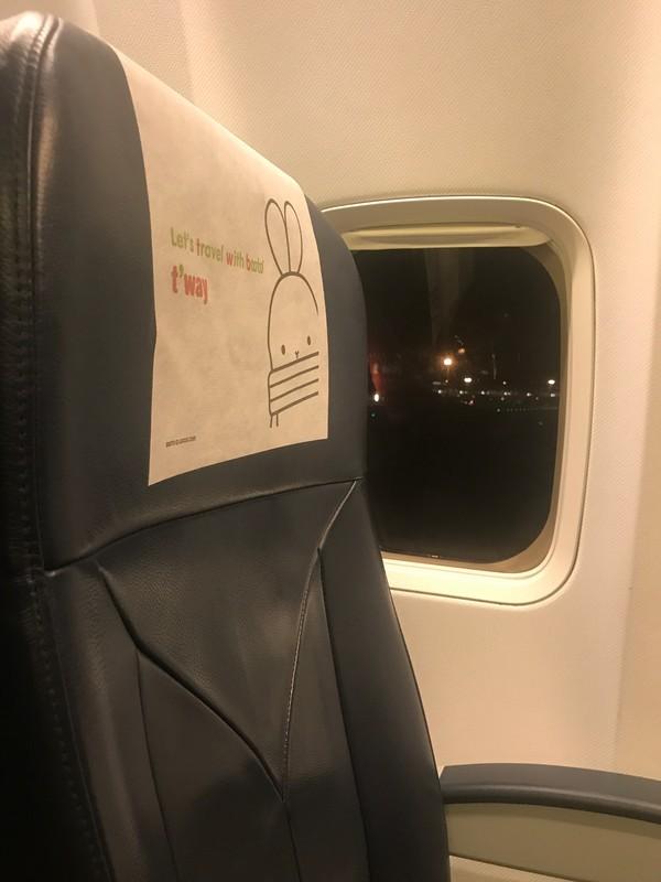 t`way ティーウェイ航空TW240の座席