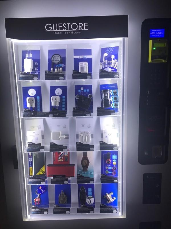 バルセロナエアポートホテルの自販機