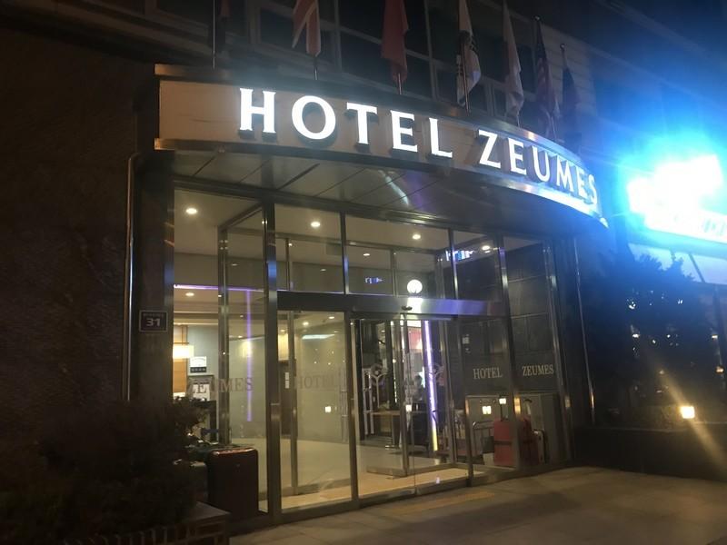 ホテルゼウメス 仁川国際空港近い高評価の格安ホテルへ泊まってみた