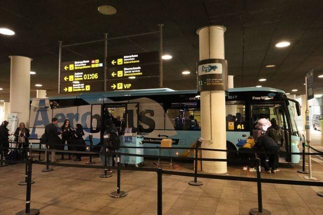 空港からバルセロナ市内へ空港バスで行く場合