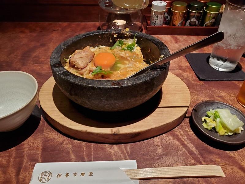 京都 「侘家古暦堂」の親子丼ランチ
