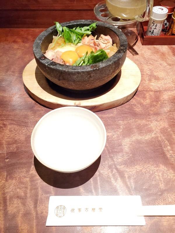 京都 「侘家古暦堂」の名物石焼親子丼の食べ方