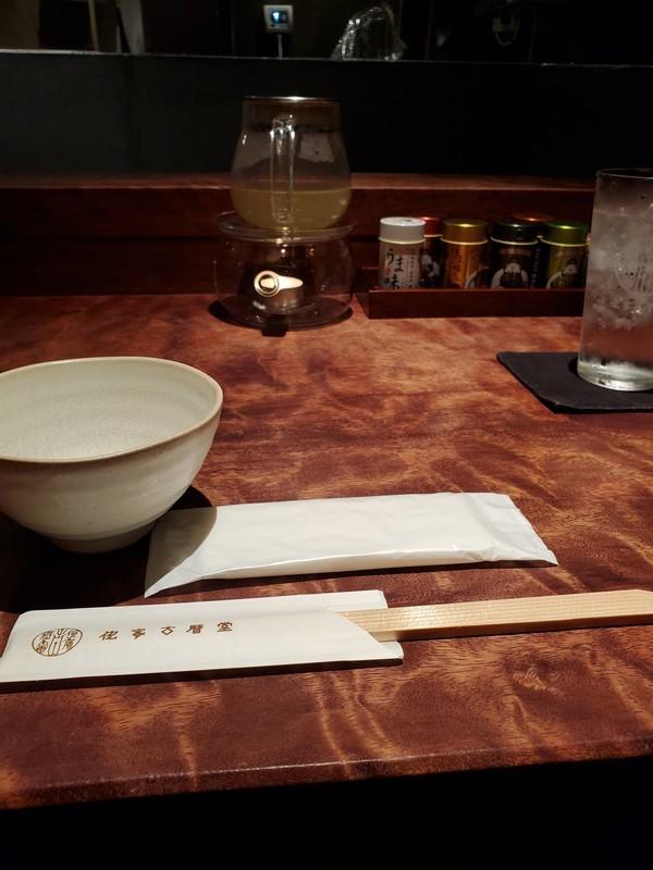 京都 「侘家古暦堂」座席