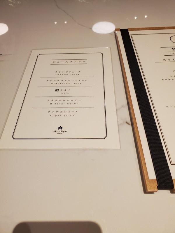 ニッコースタイル名古屋の朝食について
