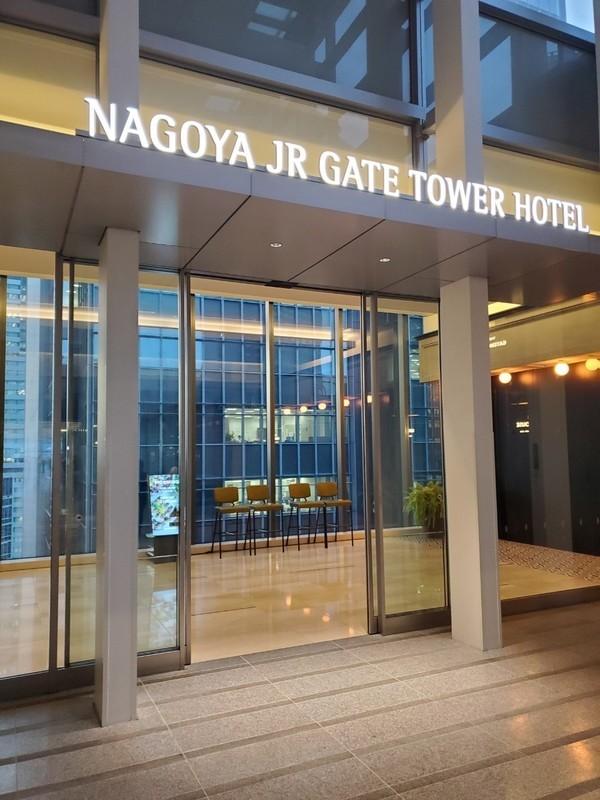 名古屋JRゲートタワーホテル 玄関口