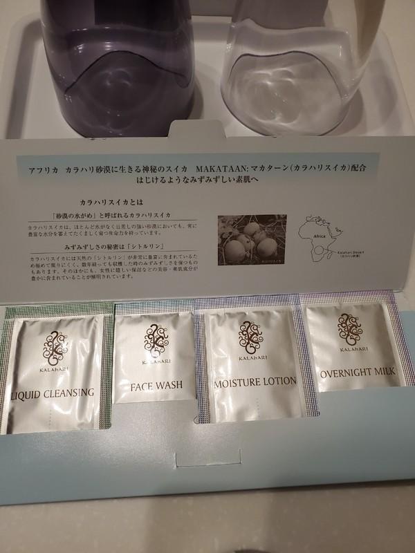 名古屋JRゲートタワーホテルの女性化粧品