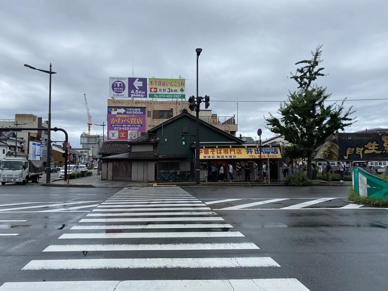 井出商店 和歌山駅に来たら絶対食べて欲しい絶品ラーメン