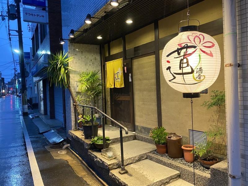 和歌山に来たら絶対に「酒肴 蓮」に行って欲しい