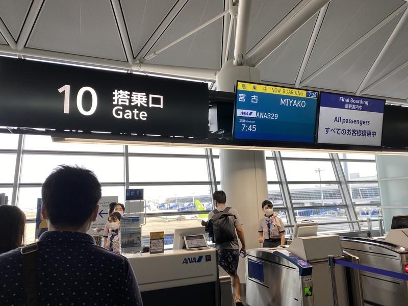 名古屋ー沖縄 宮古島 全日空ANA329 搭乗口