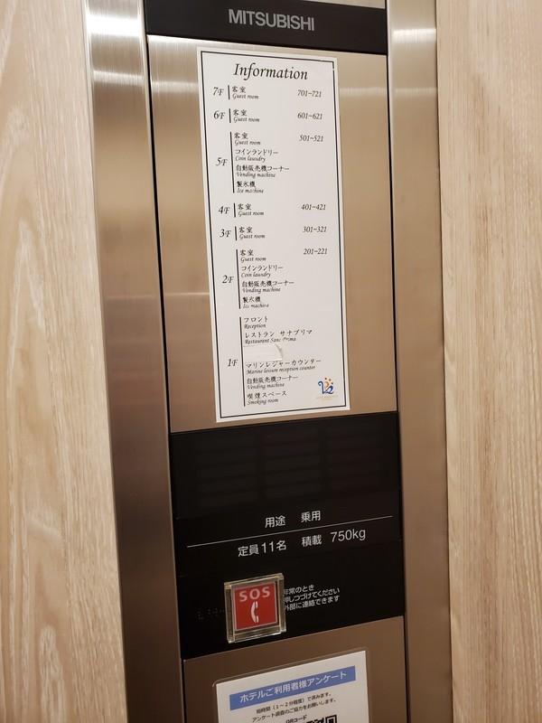 ホテルライジングサン宮古島エレベーター内