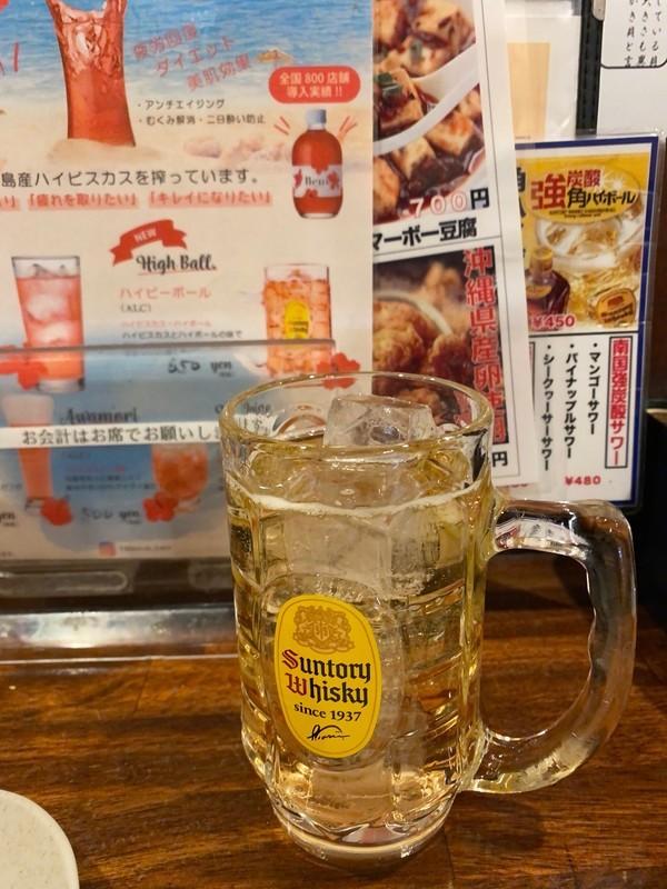 沖縄宮古島で行って欲しいおすすめの居酒屋「あかがーら」ハイビスカスハイボール