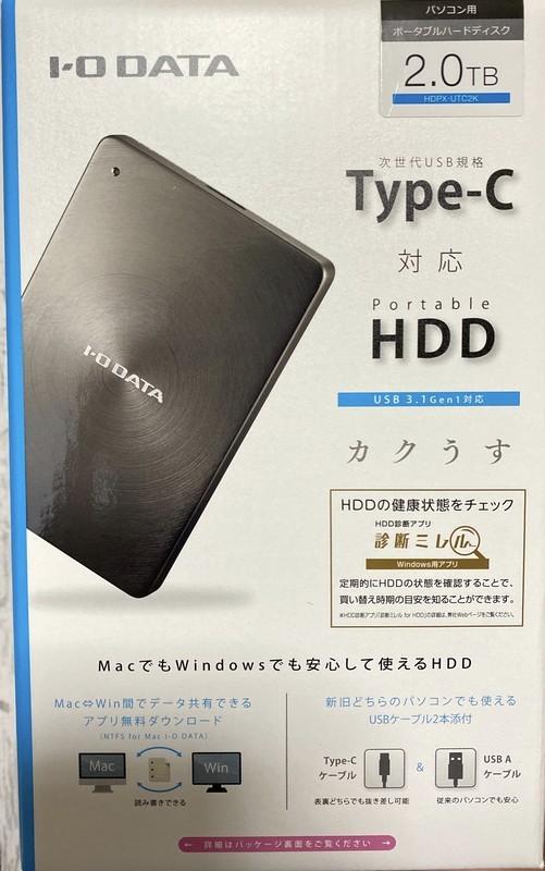 I・O・DATA外付けHDDブラック[ポータブル型2TB]HDPX-UTC2K