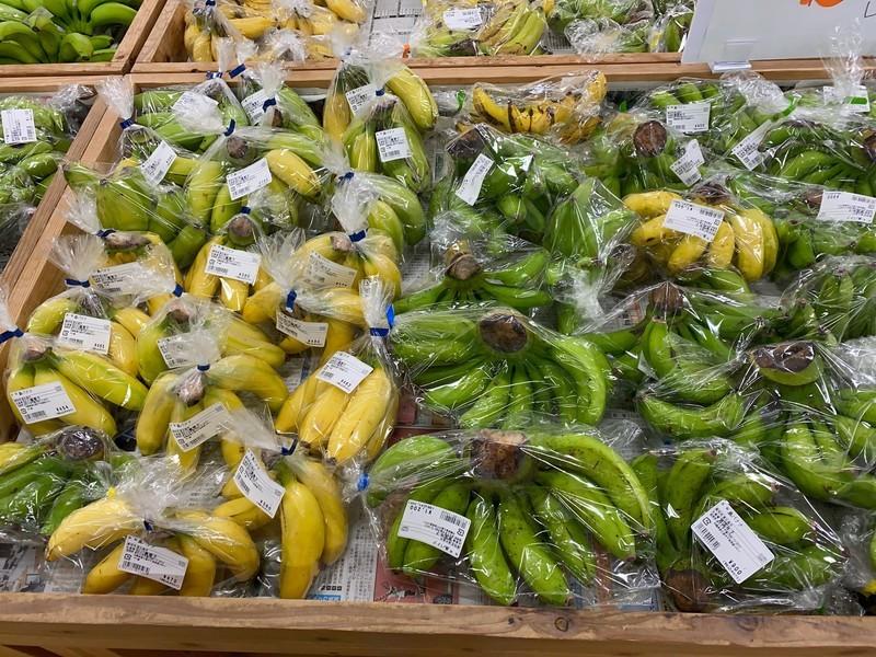 あたらす市場島バナナ