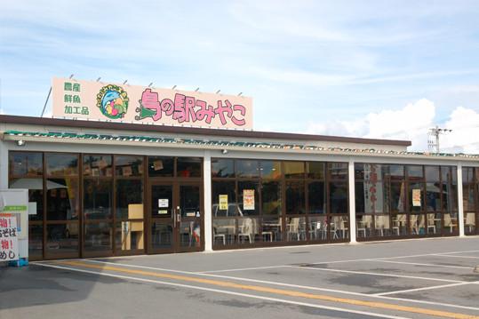 宮古島の道の駅「島の駅みやこ」へ沖縄名物を求めて行ってみた