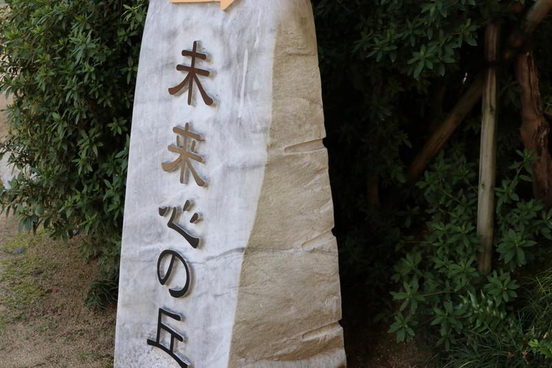 広島県尾道市「未来心の丘」と「耕三寺」の魅力にハマると本当に楽しい場所