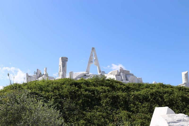 未来心の丘 光明の塔