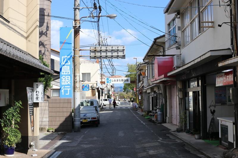 広島県尾道市 「しおまち商店街」の雰囲気