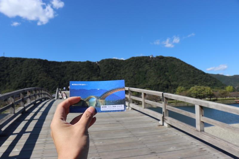 「錦帯橋」と入場チケット