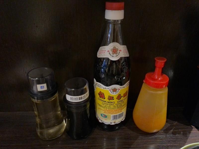 「中華そばくにまつ」調味料一覧