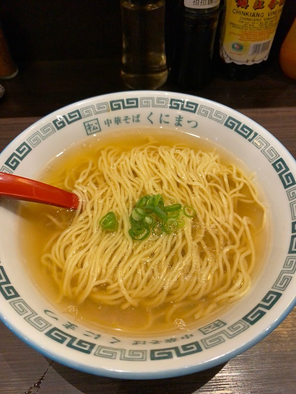 「中華そばくにまつ」隠れメニューの具なしの塩ラーメンも食べてみた