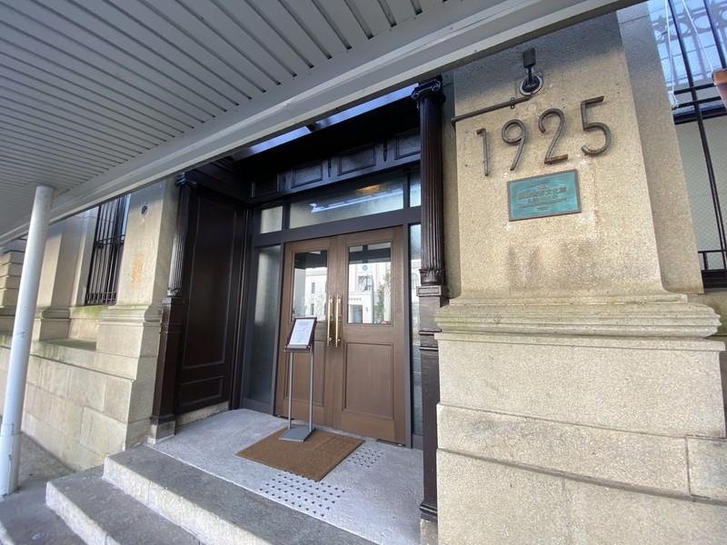 兵庫 オーベルジュ豊岡1925 元は銀行⁈国登録有形文化財のホテル