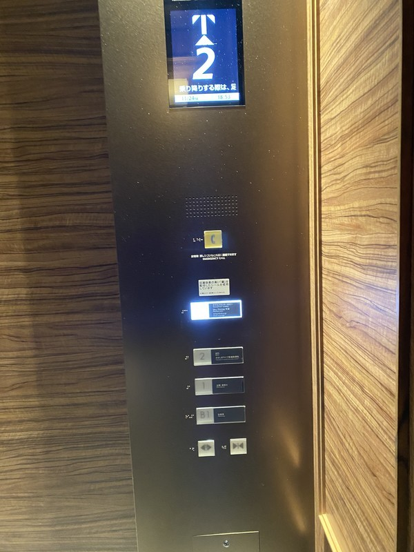 名古屋プリンスホテルスカイタワーエレベーター