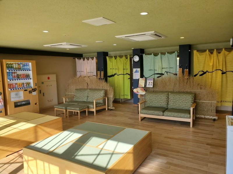 ワットホテル&スパ飛騨高山 1番の売りの大浴場について