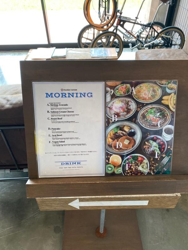 レクー沖縄北谷スパ&リゾート プレミア棟の朝食について