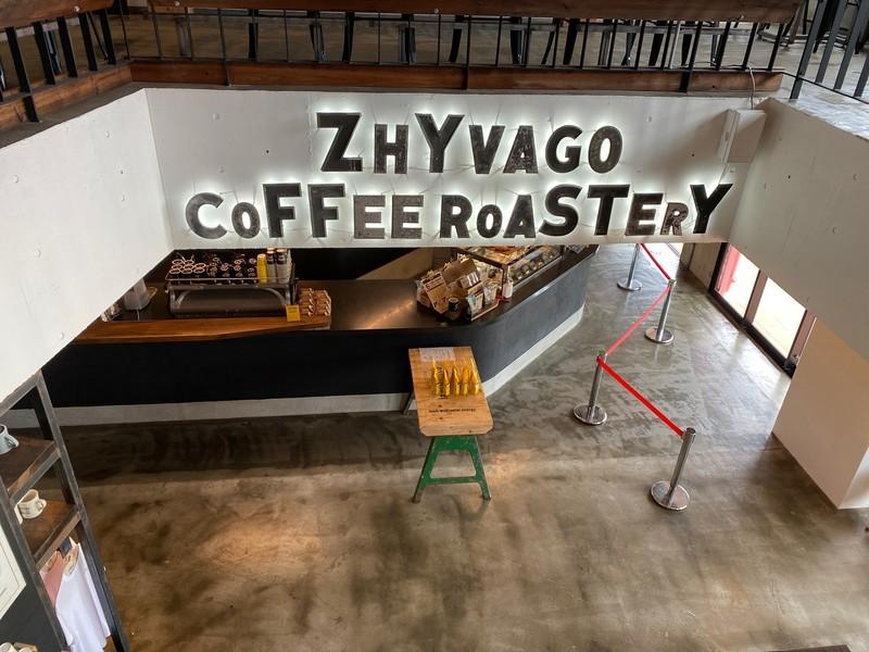 ジバゴ コーヒー ローステリー ZHYVAGO COFFEE ROASTERY