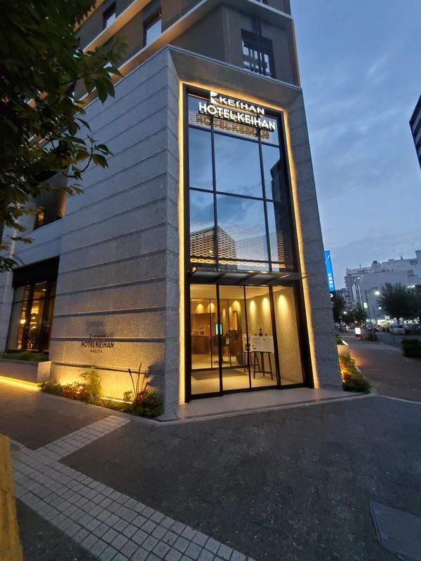 ホテル京阪名古屋は駅近・快適・アメニティが充実したお値打ちホテル