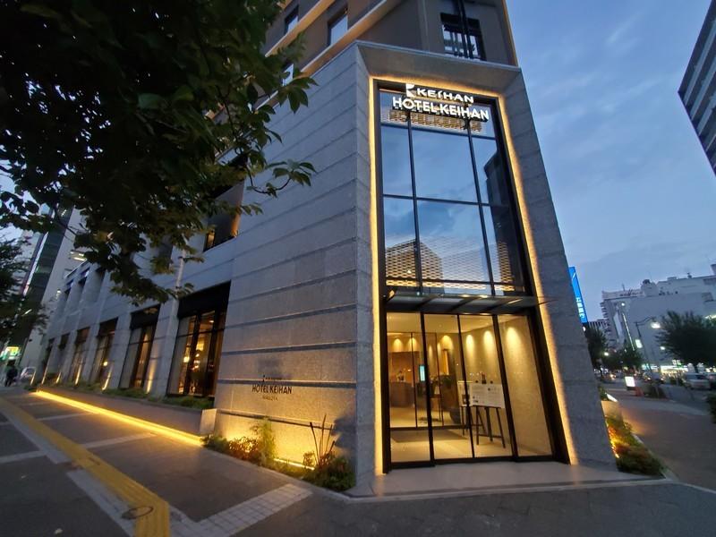 ホテル京阪名古屋 東海地方初のチェーンホテル